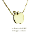 ��ǥå���ɥ��ǥ塼 570 ���åץ� ��� ����ͥå��쥹 18��,les desseins de DIEU Apple Necklace K18