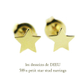 ��ǥå���ɥ��ǥ塼 589-S �ץ� ������ �����å� �ԥ��� K18,les desseins de DIEU Petit Star Stud earrings 18��