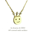 ��ǥå���ɥ��ǥ塼 645 ���ޥ��� ����ͥå��쥹 18��,les desseins de DIEU Crowned Smile Necklace K18