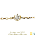 ��ǥå���ɥ��ǥ塼 65 ��γ��������� 6���� �֥쥹��å� 18��,les desseins de DIEU Petit Diamond Bracelet K18