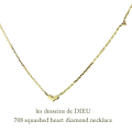��ǥå���ɥ��ǥ塼 708 �����å��� �ϡ��� ��������� �ͥå��쥹 18��,les desseins de DIEU Heart Diamond Necklace K18