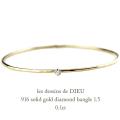 ��ǥå���ɥ��ǥ塼 916 ������� ��γ��������� ���� �Х� 0.1ct 18��,les desseins de DIEU Solitaire Diamond Bangle
