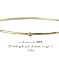 ��ǥå���ɥ��ǥ塼 920 ���� ��γ��������� ������� �Х󥰥� 18��,les desseins de DIEU Gold Bangle Diamond 1.2�ߥ��� K18