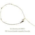 ��ǥå���ɥ��ǥ塼 940 �ե����å� ����ץ� �������� �֥쥹��å� 18��,les desseins de DIEU Faceted Simple Bracelet K18