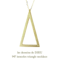��ǥå���ɥ��ǥ塼 947 �����ջ��ѷ� �ȥ饤���󥰥� �ͥå��쥹 18��,Isosceles Triangle Long Necklace 50cm K18