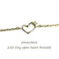 ピナコテーカ 250 タイニー オープン ハート 華奢ブレスレット 18金,pinacoteca Tiny Open Heart Bracelet K18