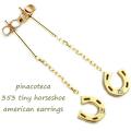 pinacoteca 353 Tiny Horseshoe American Earrings,�����ˡ� �ۡ������塼 ����ꥫ�� �������� �ԥ���,���� �Хƥ� �ԥ���,�ԥʥ��ơ���