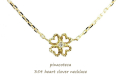 �ԥʥ��ơ��� 354 �ϡ��� ���?�С� ���� �ͥå��쥹 18��,pinacoteca Heart Clover Necklace K18