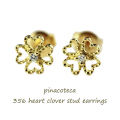 �ԥʥ��ơ��� 356 �ϡ��� ���?�С� �����å� �ԥ��� 18��,pinacoteca Heart Clover Stud Earrings K18