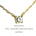 �ԥʥ��ơ��� 361 ��γ��������� �ϡ��� ����ͥå��쥹 18��,pinacoteca Diamond Heart Necklace K18