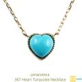 �ԥʥ��ơ��� 367 �ϡ��� ���������� �ͥå��쥹 18��,pinacoteca Heart Turquoise Necklace K18