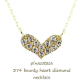 �ԥʥ��ơ��� 374 �Х���ƥ� �ϡ��� ��������� ����ͥå��쥹 18��,pinacoteca 374 Bounty Heart Diamond Necklace K18
