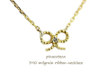 pinacoteca 390 Milgrain Ribbon Diamond Necklace K18,���� �ߥ��Ǥ� ��ܥ� ������ �ͥå��쥹 18��,�ԥʥ��ơ��� �Ť��դ��ͥå��쥹