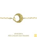 �ԥʥ��ơ��� 405 ���쥻��� ������ ��� ����֥쥹��å� K18,pinacoteca Crescent Star Bracelet K18