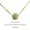 �ԥʥ��ơ��� 415 ��γ��������� �� ����ͥå��쥹 18��,pinacoteca Faux Solitaire Diamond Necklace K18