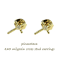 �ԥʥ��ơ��� 420 �ߥ륰�쥤�� �ߥ��Ǥ� ���? �����å� �ԥ��� 18��,pinacoteca Milgrain Cross Stud Earrings K18