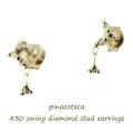 ピナコテーカ 430 スウィング 揺れる ダイヤモンド スタッド 華奢ピアス 18金,pinacoteca Swing Diamond Stud Earrings K18