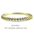 �ԥʥ��ơ��� 569 �ϡ��ե����˥ƥ� ��������� ������ �Ť��դ� �ץ쥼��� 18��,pinacoteca Seventeen Diamond Ring K18