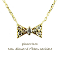 pinacoteca 586 ��������� ��ܥ� ����ͥå��쥹 K18,�ԥʥ��ơ��� Diamond Ribbon Necklace 18��
