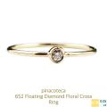 �ԥʥ��ơ��� 652 �ե?�ƥ��� ��γ��������� �ե?��� ���? ��� 18��,pinacoteca Floating Diamond Floral Cross Ring K18
