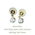 ピナコテーカ 688 バックキャッチ キュービックジルコニア ピアスキャッチ 4ミリ 18金,pinacoteca Cubic Zirconia Earrings Catch K18