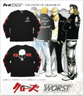 CROWS×WORST  (クローズ&ワース)