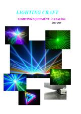 LIGHTING CRAFT 無料総合カタログ 2017-2018年版