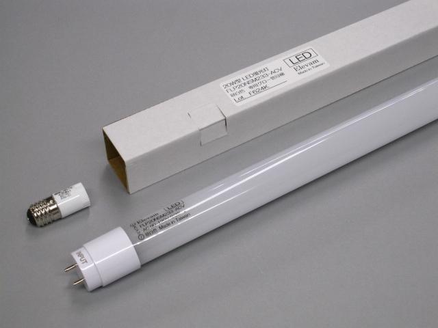 【即納】 ELEVAM/エレバム LED直管蛍光灯20W形 工事不要 全光束1100lm 色温度5400K(昼白色) ☆日本品質 最先端モデル☆ FLP20NSM233-ACV ※ダミーグロー付