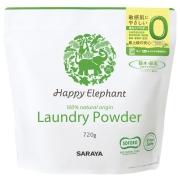 【プレゼント付(数量限定)】ハッピーエレファント 洗たくパウダー 720g