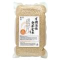 活性発芽玄米(徳用) 2kg