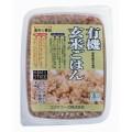 有機玄米ごはん 160g