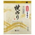 オーサワの焼のり(鹿児島県出水産)一等級 一番摘み 板のり10枚
