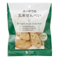 ★10%OFF★オーサワの玄米せんべい (うす塩味) 30g
