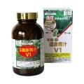 有機遠赤青汁V1 (ビン) 250g(1250粒)