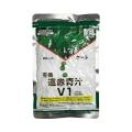 有機遠赤青汁V1 (詰替用) 250g(1250粒)