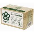 マカイバリ紅茶(木箱) 50g