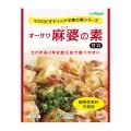 麻婆豆腐の素 180g