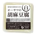 オーサワの胡麻豆腐(白) 100g