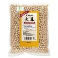 有機栽培大豆(北海道産) 1kg
