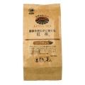 農薬を使わずに育てた紅茶 リーフティ 100g