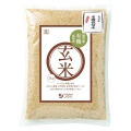 有機玄米(九州産) 2kg