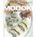 【書籍】 MODOKI菜食レシピ