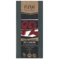 【冷蔵品】ViVANI オーガニック エキストラダークチョコレート92%80g×5枚