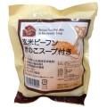 玄米ビーフン きのこスープ付き 60g 【リマセレクション】