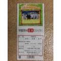 【リマ セレクション】熊本県産戸馳有機米研究会の有機コシヒカリ玄米2kg(28年度産)