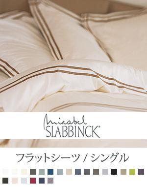 Flat sheet/Single