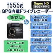 f555g,f550g,hp f555g