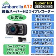 DAB205,AmbarellaA12,Ambarella