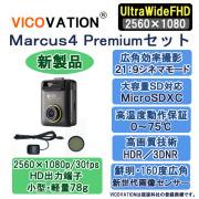 Marcus4,VICO
