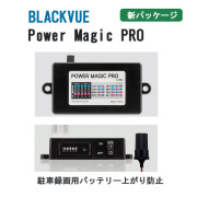 POWERMAGIC,POWERMAGICPRO